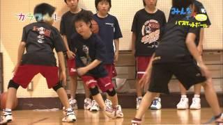 カラフル!~世界の子どもたち~「バスケット」 HD 1
