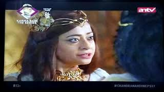 Chandranandini Antv episode 17 part3