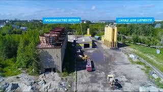 видео Доставка бетона в Лобне. Купить бетон в Лобне от 2100 рублей за куб — ЗАО