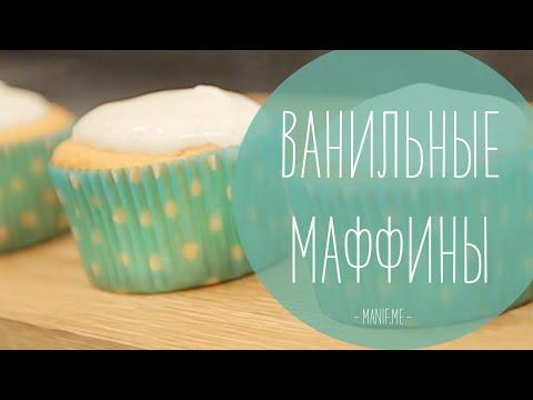 Капкейки классические рецепт с фото пошагово