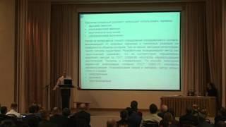 Комар С.С. Обзор нормативной документации по неразрушающему контролю ВВ оборудования