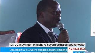 Omulabirizi w'e Luweero ataddeko abaana emikono thumbnail