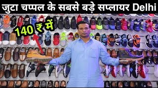 Shoes supplier in delhi |shoes…