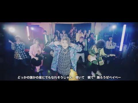 ユナイト(UNiTE.)「-ハロミュジック-」MV(Full Ver.)