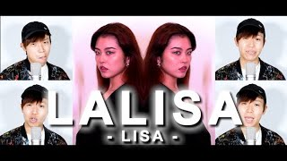 LALISA BEATBOX(acapella) / cover by Aina × Daichi