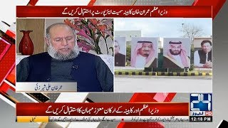 mohammed bin salman latest news
