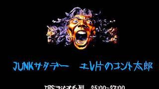 地方公演の旅先で大切にする事 2011/6/5 RADIO (3/3) http://www.yout...