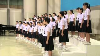 名古屋市立浄心中学校 女声合唱曲集「未来への決意」から 人間 作詞:片岡輝 作曲:鈴木憲夫