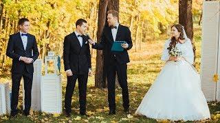 Свадьба Кирилла и Ольги