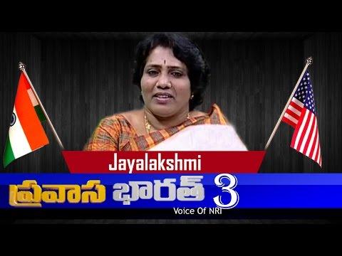 Will Bypoll Results Effect Modi? | Pravasa Bharat | Part 3 : TV5 News