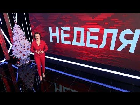 Новости недели. Беларусь. 15 декабря 2019. Самое важное