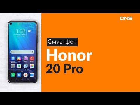 Распаковка смартфона Honor 20 Pro / Unboxing Honor 20 Pro