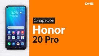 Розпакування смартфона Honor 20 Pro / Unboxing Honor Pro 20