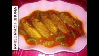 Parshe Macher jhol Curry - Parse Fish Bhuna Recipe - Bengali Fesha fisher Jhal