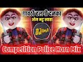 Gavthi Halgi Danka Vs Tatya Vinchu  ( Competition Police Horn ) Reupload - DJ Ravi RJ Official