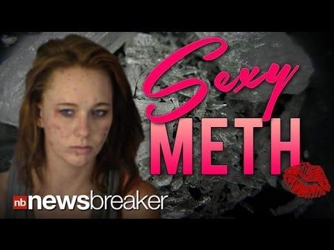 セクシーな麻薬中毒者