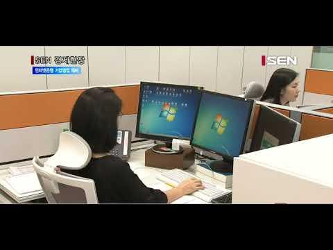 [서울경제TV] 인터넷전문은행 기업영업 채비   쉽지는 않을 듯