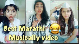 Best Marathi Musical.ly Video 2018 | Musically Videos Marathi Funny | Tik Tok Musically Update