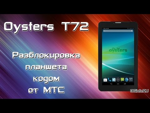Разборка планшета oysters t7v 3g - YouTube