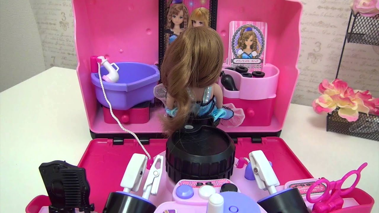 Licca chan the beauty salon part 5 youtube for A creative touch beauty salon