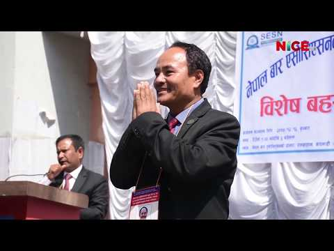 Nepal Bar Association Election For 25th Working Committee | 2075-12-16 | NICE TV HD