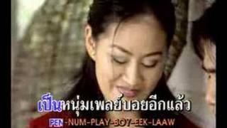 Video lao song download MP3, 3GP, MP4, WEBM, AVI, FLV Juni 2018