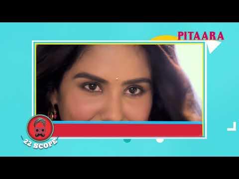 Punjabi Actress turns into Singer |  Latest Punjabi Celeb News | 22 Scope | Pitaara TV