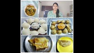 #Monday To Friday breakfast Recipes In Telugu|| Easy to make breakfast Recipes