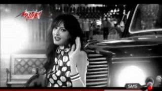 Nogomi com Lail Yalla Beena