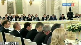 Медведев против Путина