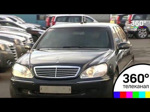 В Москве продают бронированный автомобиль Владимира Путина