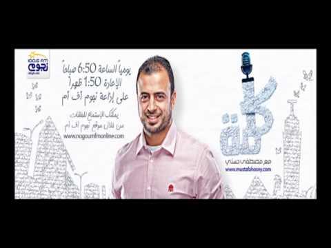 كلمة - الحلقة 41 - الندم - مصطفى حسنى