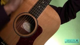 Ария - Колизей (Аккорды, урок на гитаре)