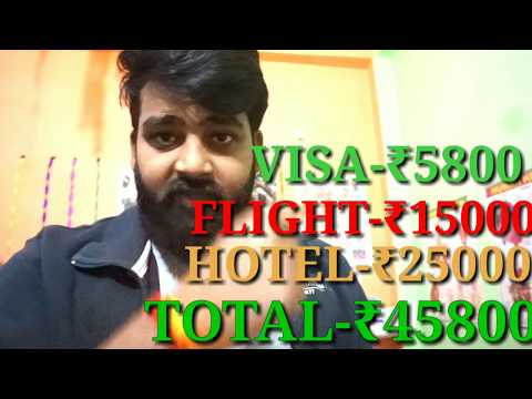 Dubai trip || 1 week Dubai trip  || 7 days Dubai trip || hotel price || visa price || flight price