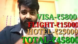 Dubai trip || 1 week Dubai trip  || 7 days Dubai trip || hotel price || visa price || flight price