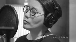 馮穎琪 《彳亍》Lyric Video
