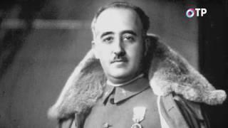 Леонид Млечин. Война в Испании. Проба сил