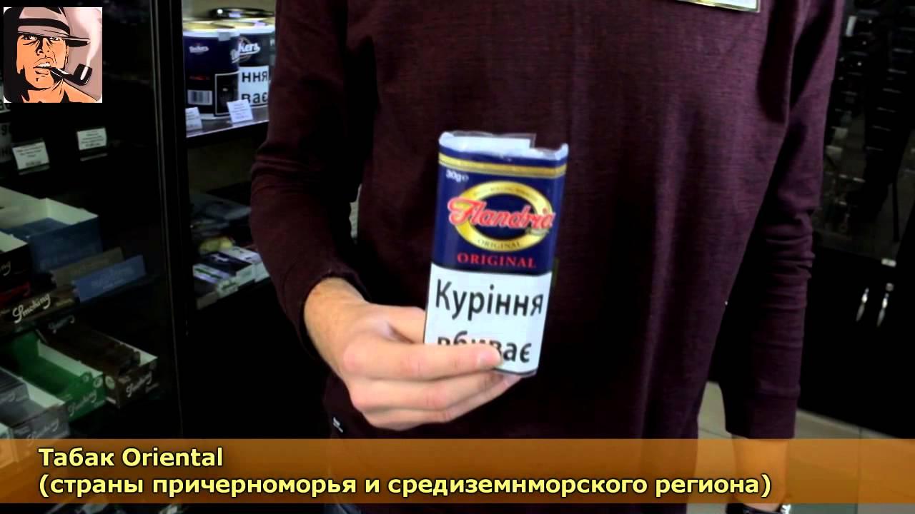 Инструмент для нарезки табака от piligrim (в работе) снимал автор .