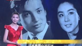 焦点秀:林青霞 戏梦人生 110812 thumbnail