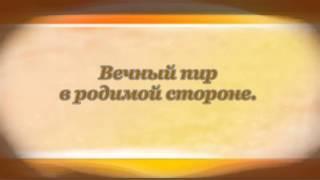 Михаил Лермонтов. Сон
