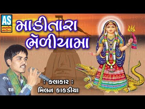Madi Tara Bheliya