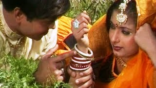 Banna Re Baagaan Mein Jhula | Rajasthani Video Songs Lahariyo Album