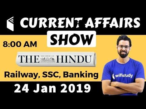 8:00 AM - Daily Current Affairs 24 Jan 2019 | UPSC, SSC, RBI, SBI, IBPS, Railway, NVS, Police