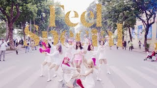 [KPOP IN PUBLIC CHALLENGE] Feel Special -TWICE (트와이스) dance cover by 17U from Vietnam