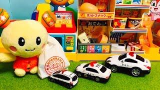 うーたん はたらくくるまの親子がコンビニにおかいものに来たよ♪パトカーと清掃車の親子☆はたらくくるまおもちゃアニメ thumbnail
