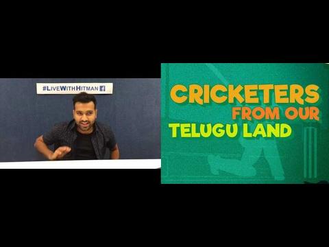 Rohit Sharma stunning Telugu interview
