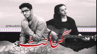 Download Mp3 Cover Price Tag&كن انت  -emman Alzadjali Ft Mohammed Alminji