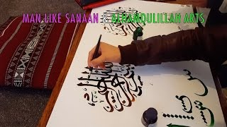 HOW TO DO ARABIC CALLIGRAPHY!