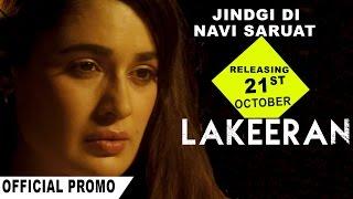 Jindgi Di Navi Shuruat ● Dialogue Promo ● Lakeeran ● Latest Punjabi 2016