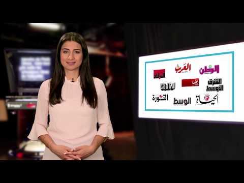 مجلس الأمة الكويتي يسقط قانون منع الاختلاط في الجامعات  - نشر قبل 46 دقيقة